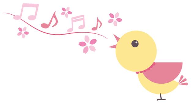 노래 작은 새 벚꽃