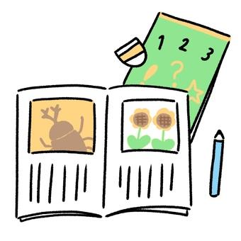 夏休みの宿題・可愛い手描きイラスト