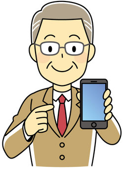 Middle-aged office worker showing a smartphone