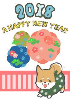 New Year cards Shiba Inu