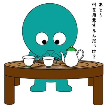 A tea party?