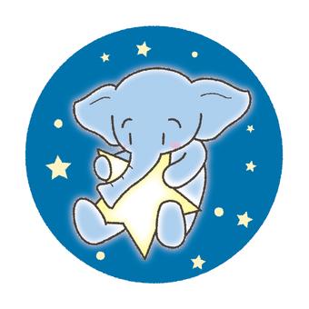 Hoshino Elephant