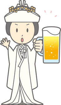 Horn horn - beer caution - whole body
