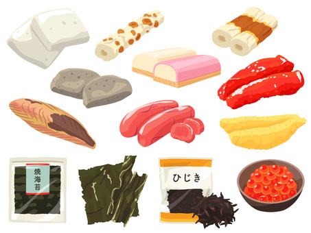 Processed Food_Seafood_Set 1_No Line
