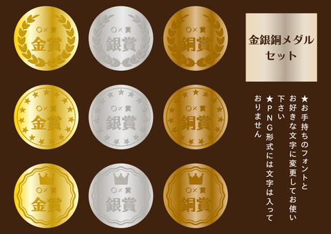 Gold and silver copper medal set