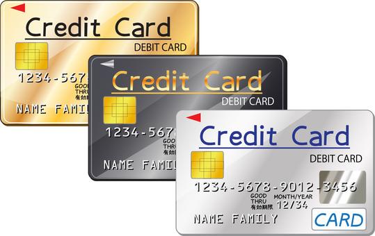 Credit card 3 set A
