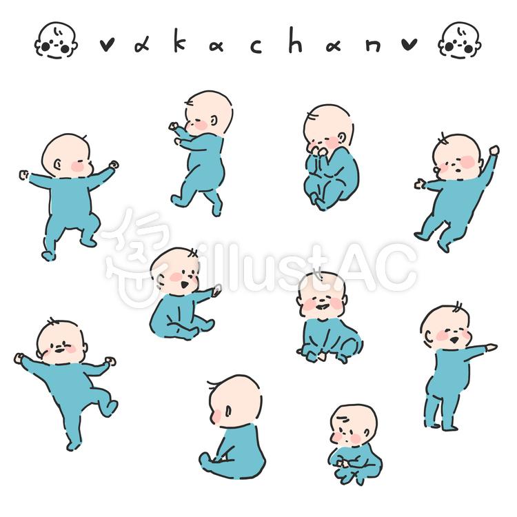 赤ちゃん イラストセットイラスト No 1377294無料イラストなら