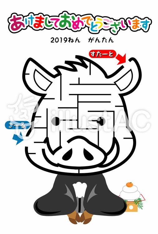 迷路の年賀状猪の顔イラスト No 1238086無料イラストなら