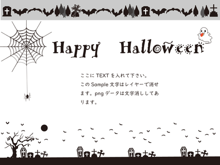 Halloween frame ➃ (crowd frog and grave)