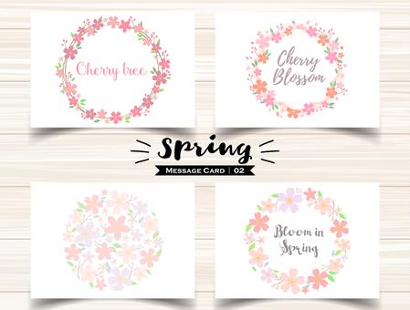 春のメッセージカード2