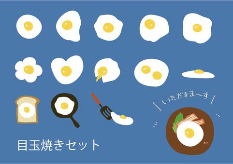Fried egg set