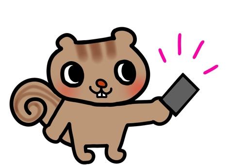 Risu smartphone