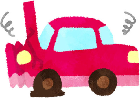 사고 차량