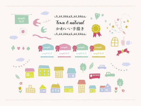 Postcard cute set