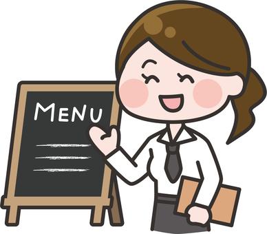 카페 점원 _ 여성