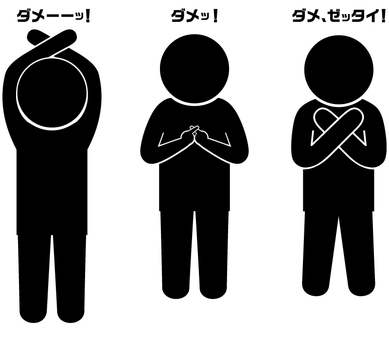 Useless pictogram