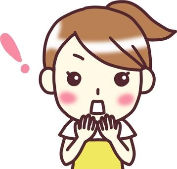 【Female Apron Yellow】 Front _ Surprise