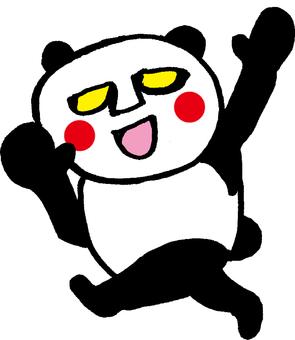 Panda-kun, Hello