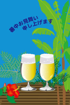 Tropical hot summer visit of a glass beer
