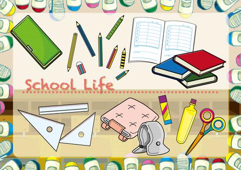 School item 4
