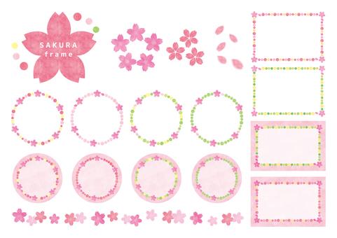 Watercolor cherry blossom frame set