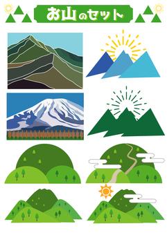 Mountain 2-01