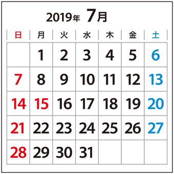 小さなカレンダー2019年7月