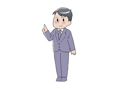 スーツの男性(指差し)