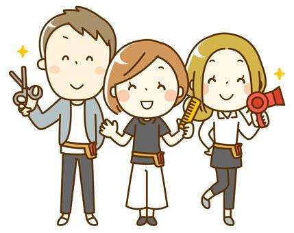 Hairdresser's staff - 3 staff