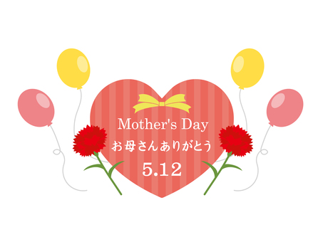 Mother's Day 2019 1