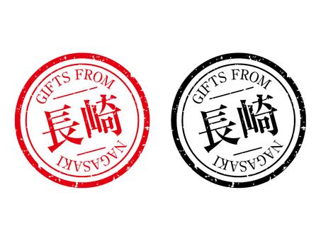 Nagasaki stamp gift label red black