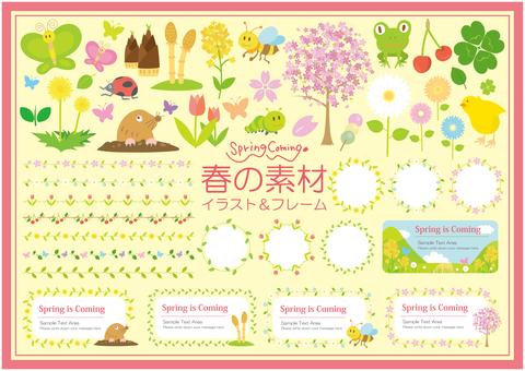 春天的插圖&框架設置
