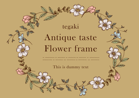 Antique style Handwritten Flower Frame