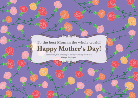 Mother's Day 09