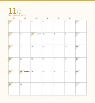 Sunday Start Calendar November 2020