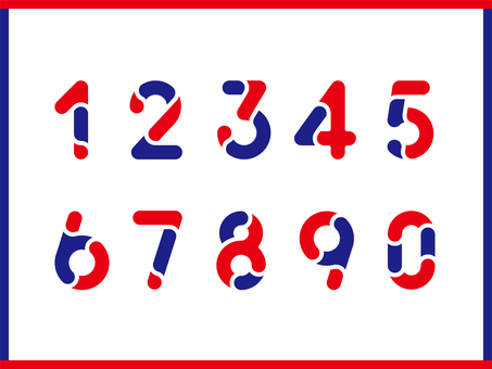 0から9の数字フォント