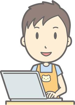 Nursery teacher - PC smile - bust