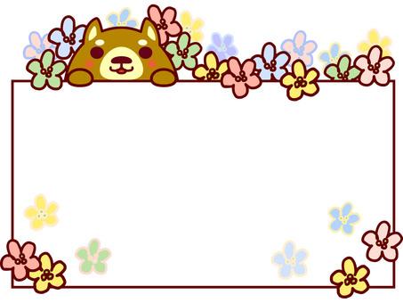 Dog frame (full of flowers)