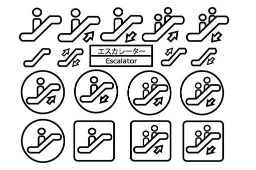 自動扶梯象形圖