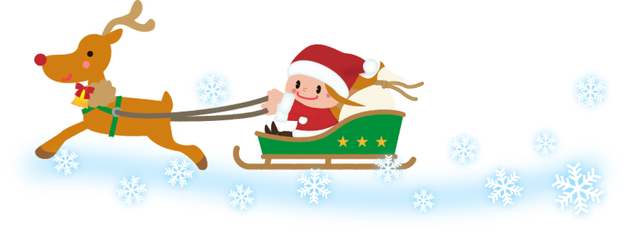 Sled and Santa Girl
