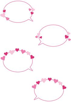 Heart balloon (4 kinds)
