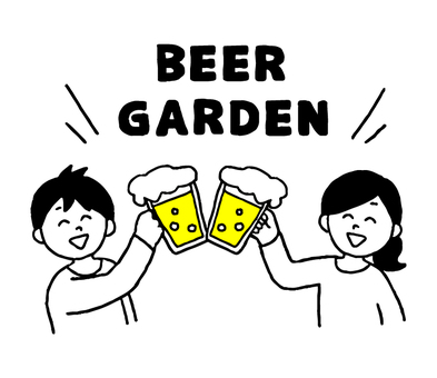 Person who came to beer garden (simple)
