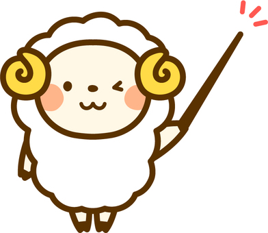 Sheep winking with a stick
