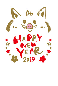 2019 New Year's card writing happy happy