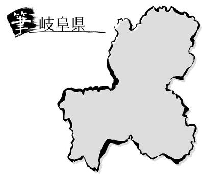 21 Gifu Prefecture