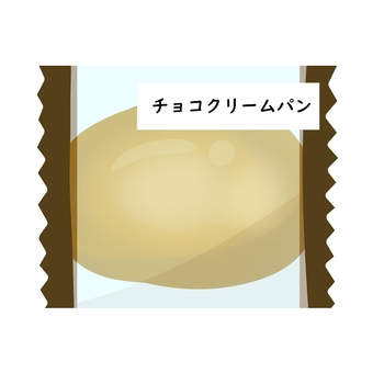 Commercial chocolate cream bread