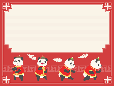 Message card - Panda 2 - red