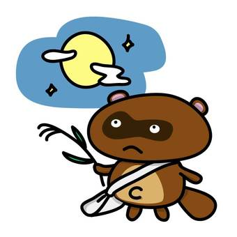 Moonlight and Temuki