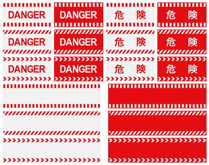 DANGERアイコンセット2
