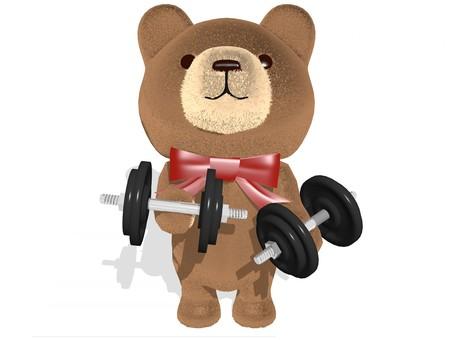 Teddy bear · dumbbell curl